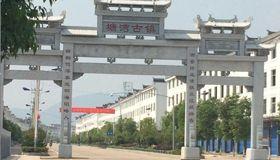 全国历史文化重点镇——塘湾镇