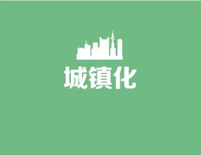 [回望十二五]江西连续11年提高城镇企业退休人员养老金水平