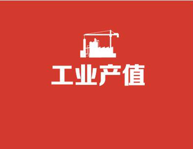 """[回望十二五]江西工业""""换挡""""升级 由低端加工向高端制造华丽转型"""