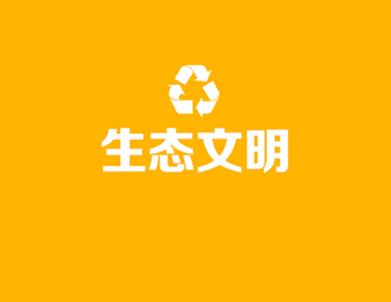 江西建立流域生态补偿办法 2016年筹集补偿金20.91亿元