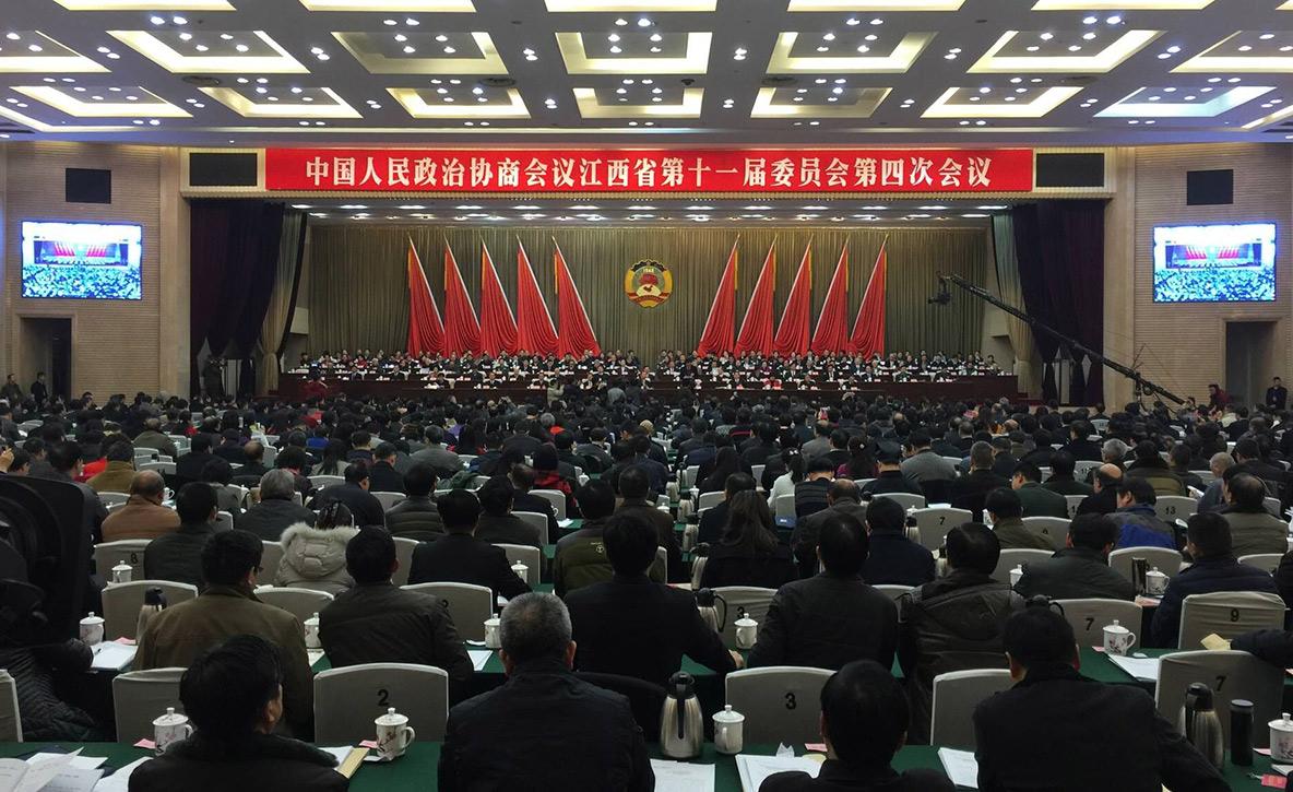 1月24日上午9点,政协江西省十一届四次会议在南昌召开。
