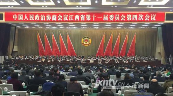 江西省政协十一届四次会议胜利闭幕