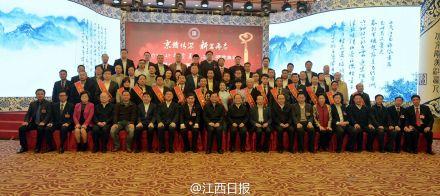 强卫鹿心社会见北京