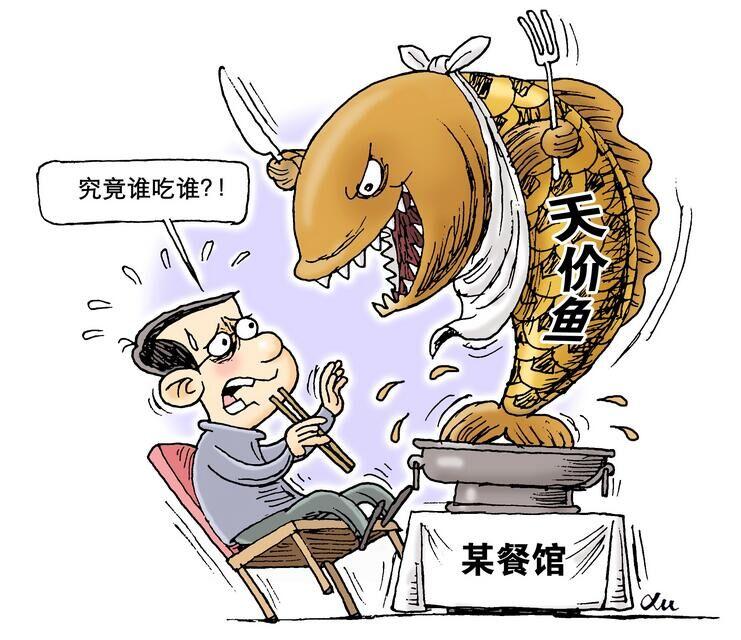 """哈尔滨市长回应""""天价鱼""""事件:一条鱼腥不了一口锅"""
