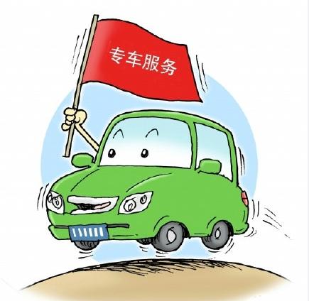 """杨传堂:专车规范管理""""我比你们都着急"""""""