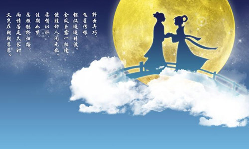 人大代表:设七夕节为法定节假日
