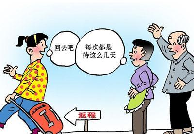 建议春节连休9天,提升幸福感
