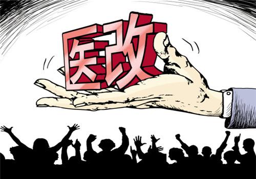 钟南山:医改进入溺水区 医护人员成为阻力军