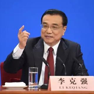 """李克强总理答记者问 有多少个回答让你""""爽""""?"""