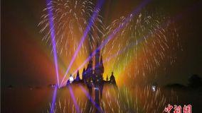上海迪士尼开园首日上演梦幻灯光烟花秀