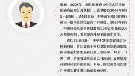 """中国新闻发言人的""""前世今生"""""""