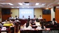 2016年上半年全省人社工作运行情况新闻发布会在昌举行
