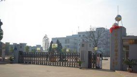 井冈山大学附属中学