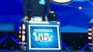《我是联想王》奶爸成为人生赢家 财经主持推公益项目