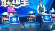《我是联想王》季冠军赛四上答题台 嘉宾畅聊拍戏的趣事