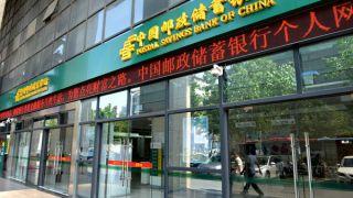 """邮储银行助力""""绿水青山""""变""""金山银山"""""""