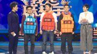 《我是联想王》袁宝遇见吕国舜对决 江祖平诠释双重演技