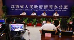 [2018-8-1]中国(江西)人力资源服务创新发展论坛新闻发布会