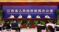 [2018-8-3]江西省住建系统改进作风、简政便民、服务发展新闻发布会