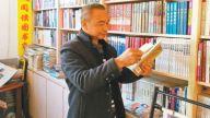 刘石江:坚持40多年 为村民开设免费书屋