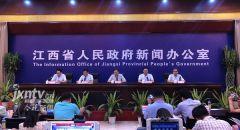 [2018-8-21]环鄱阳湖国际自行车大赛新闻发布会