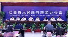 """[2018-8-27]2018""""丰收中国·大美上饶""""乡村旅游文化节"""