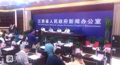 [2018-9-19] 中国万载第四届国际花炮文化节 新闻发布会