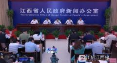 [2018-9-27]华人娱乐app下载生态建设专题新闻发布会