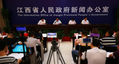"""[2018-9-29]华人娱乐app下载创业担保贷款发放总量""""破千亿"""" 新闻发布会"""