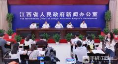 [2018-10-8]江西省全面推开公立医院综合改革 一周年新闻发布会