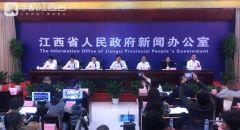 [2018-10-10]宜春锂电新能源产业展览会新闻发布会