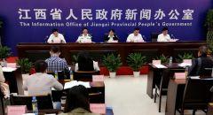 [2018-10-11]江西省法治建设专题发布会