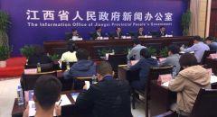 [2018-10-29]江西省推进投资项目审批提质增效改革新闻发布会