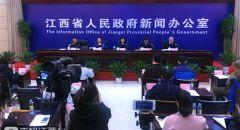 [2018-11-8]江西省家庭教育促进条例新闻发布会