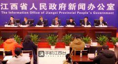[2018-11-19]江西省司法厅服务江西生态文明建设发布会