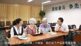 江西省首届防范非法集资微电影动漫展播《抵制高息诱惑 理性购买保险》