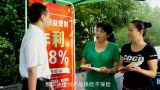 江西省首届防范非法集资微电影动漫展播《远离非法集资 警惕高利诱惑》