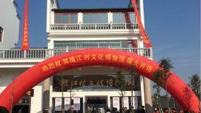 文化助力乡村振兴  ——槐江农耕文化博物馆举行隆重的开馆仪式