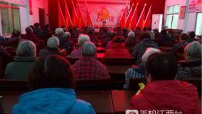 新余:电工厂社区召开全国文明城市创建迎检工作部署会