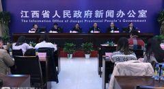 [2018-12-26]江西省总工会支持民营经济发展新闻发布会