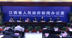 [2019-1-8]支持民营经济健康发展若干意见新闻发布会