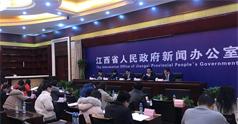 [2019-1-10]江西省改善环境质量新闻发布会