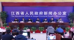 [2019-1-24]省市监局服务民营经济发展新闻发布会