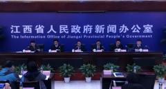 [2019-2-21]提高全省技术工人待遇新闻发布会