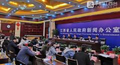 """[2019-2-27]华人娱乐app下载深化""""五型""""政府建设新闻发布会"""