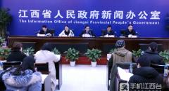 [2019-2-28]华人娱乐app下载春季消费促进月活动新闻发布会