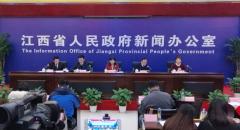 """[2019-3-6]华人娱乐app下载省2019年""""3·15""""活动新闻发布会"""