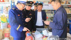 """新余消防""""315""""联合市场监督管理局开展消防产品专项检查"""