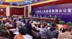 """[2019-3-29]寻找""""2019华人娱乐app下载最美环保人""""新闻发布会"""