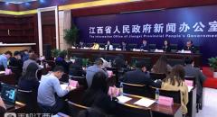 [2019-4-1]江西省分类推进人才评价机制改革新闻发布会在南昌举行